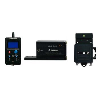 Motion-Control-System-updated-351x351