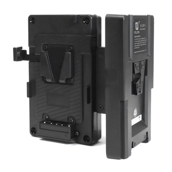 6-210_Duo_Battery_Mounted _Plate_2